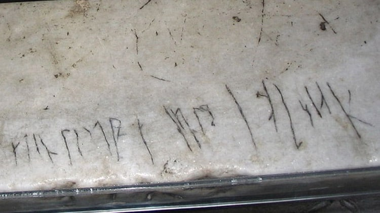runes viking ou graffiti à Sainte-Sophie de Constantinople - Istanbul, Turquie