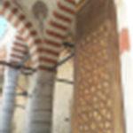 porte d'entrée de la mosquee aux trois balcons a edirne en turquie