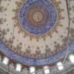 mosquee de Beyazit à Edirne en Turquie