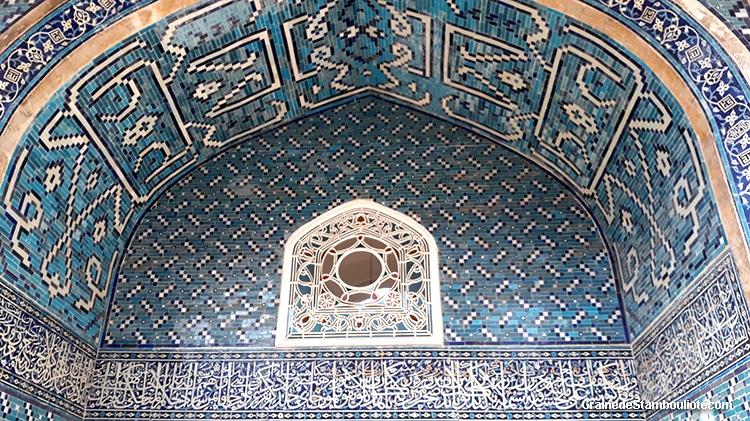 Pavillon aux céramiques ou kiosque émaillé, musée archéologique Istanbul, style Perse